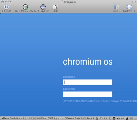 ChromeOS_01